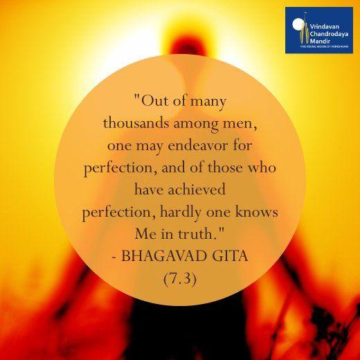 TEACHINGS OF BHAGAVAD GITA EBOOK