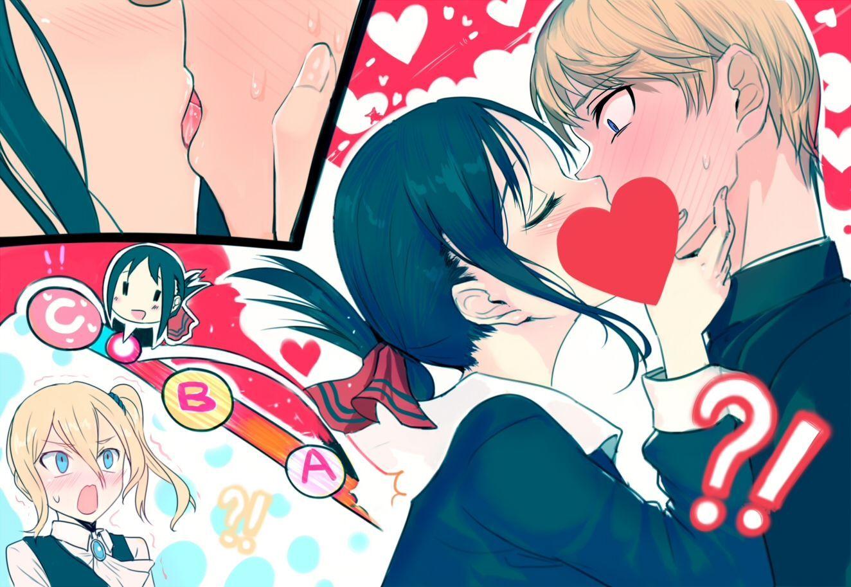 Untitled In 2020 Kawaii Anime Anime Kiss Anime