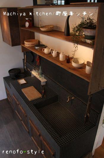 町屋キッチン 台所 Japanese Style 和モダン キッチン