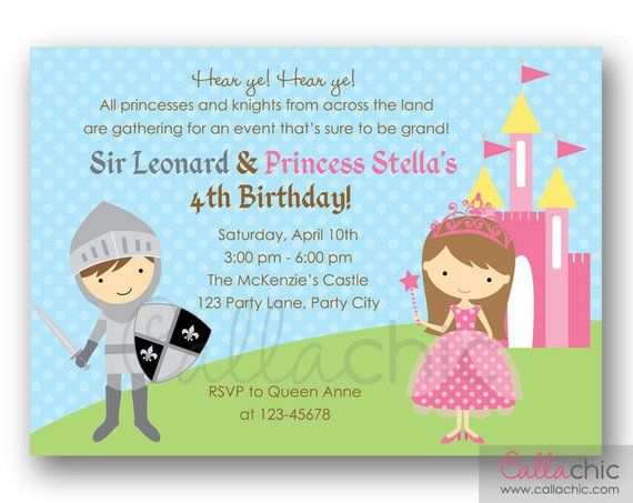 Princess And Knight Birthday Invitation PRINTABLE