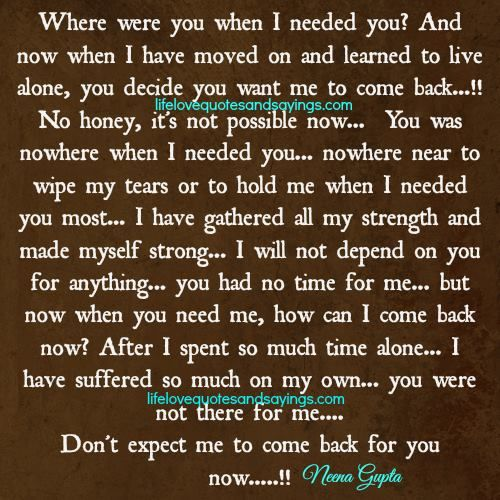 When I Needed You Love Quotes And Sayings I Need You Quotes True Facts