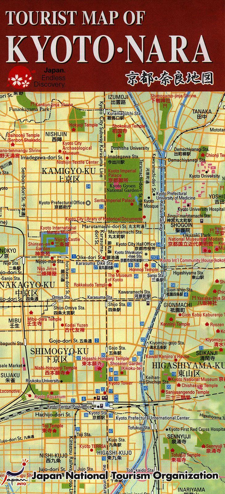 Tourist Map of Kyoto Nara 20151 Japan Japan tourism Tourist