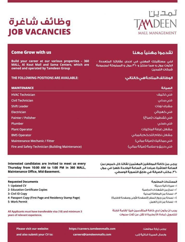 Walkin Openings Kuwait Job Marketing Communication Kuwait