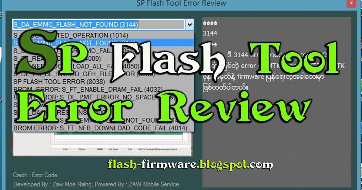 DownloadSP Flash Tool Error Review Tool Feature: SP Flash Tool Error