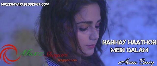 nanhay haathon mein qalam hd video