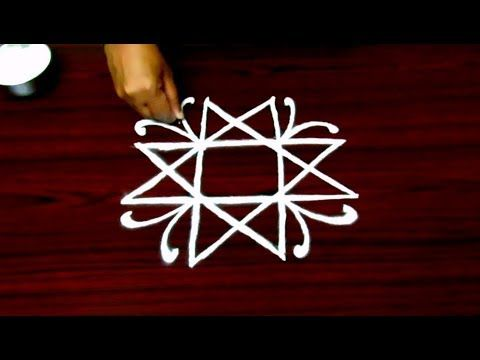 Beginners Rangoli Designs With Dots Simple And Easy Kolam With