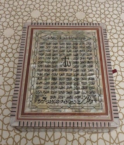 Electronics Cars Fashion Collectibles Coupons And More Ebay Islamic Art Ebay Wood Inlay