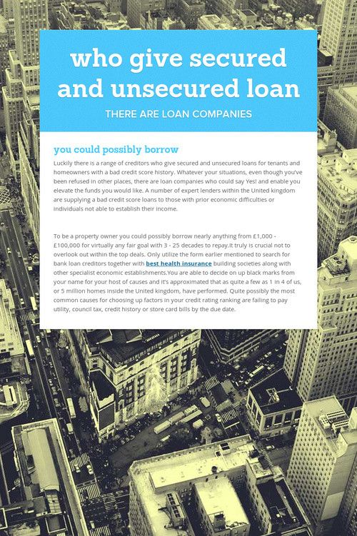 Sometimes a little extra money can come in handy. who give secured and unsecured loan (With images