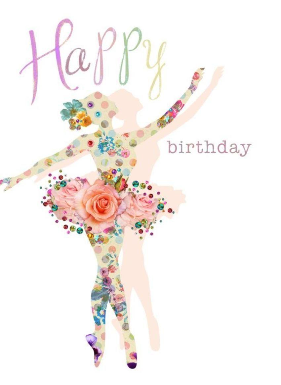 Открытка с днем рождения балеринка