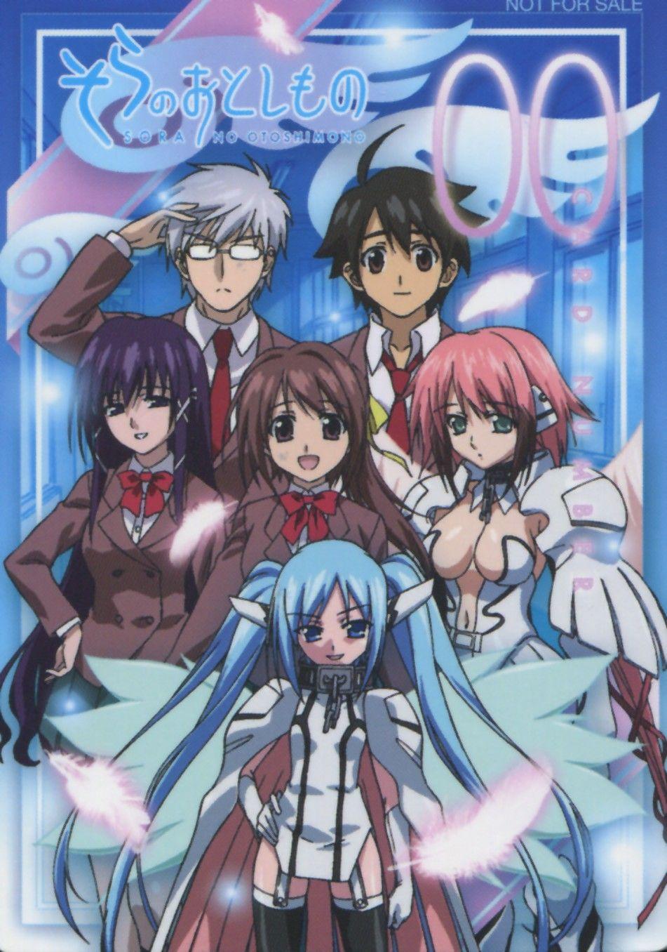 Anime Heavens Lost Property
