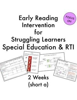 how to write a reading intervention plan