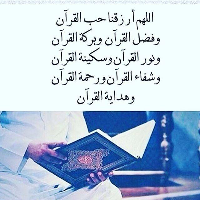 Google Domains Hosted Site Love U Mom My Prayer Holy Quran