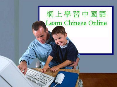 Image result for Easy to Learn Chinese online