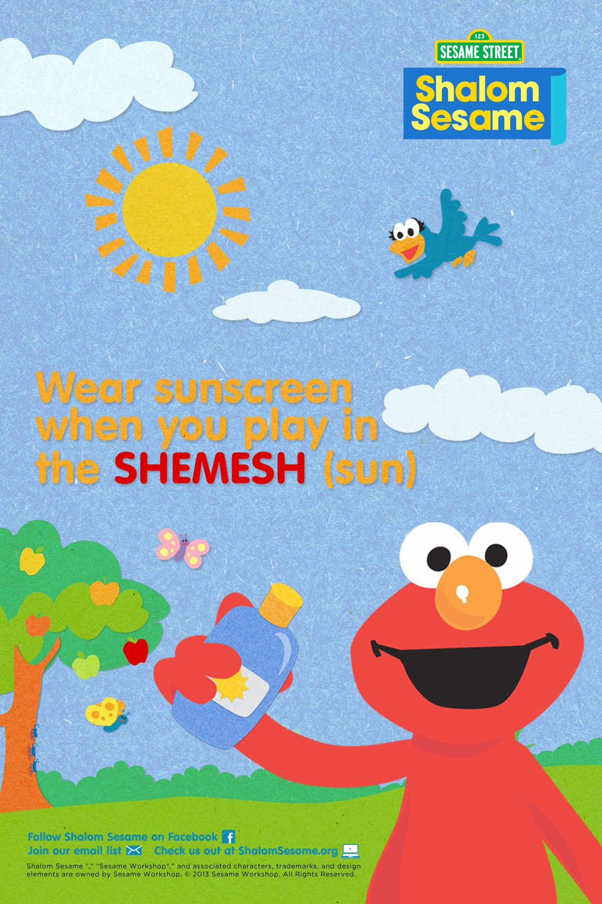 Shemesh Word: Stay Safe In The Summer Shemesh (sun)! (With Images
