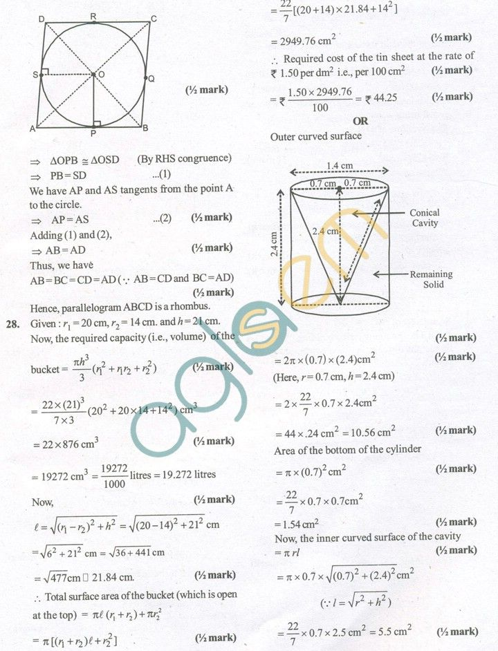 Cbse Solved Sample Papers For Class 10 Maths Sa2 Set A Sample