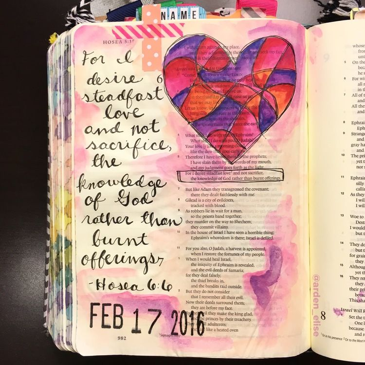 Bible journaling, Hosea 5:6 — Arden Ratcliff-Mann