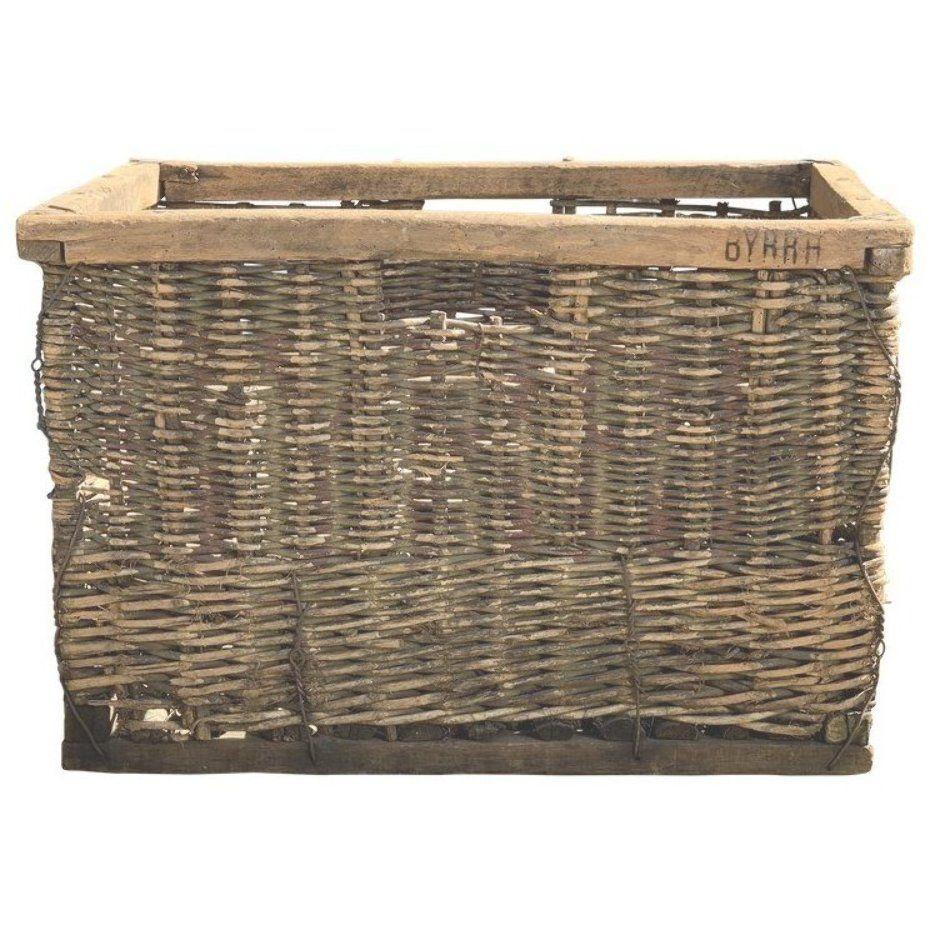 1930s Vintage Byrrh French Wicker Wine Apertif Basket