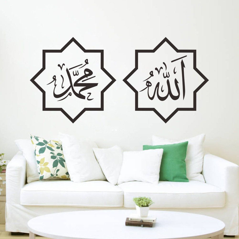find more wall stickers information about islam muslim arabic find more wall stickers information about islam muslim arabic quotes wall stickers home decorations for living room mural art vinyl decals high quality