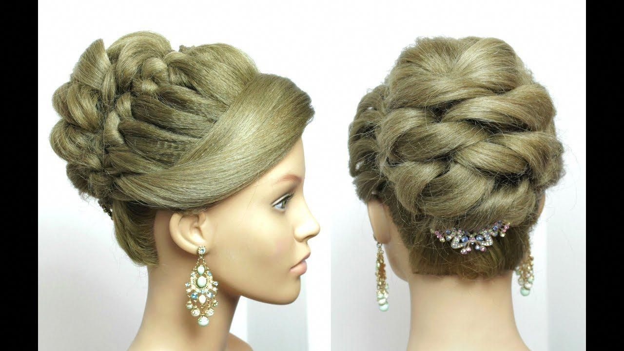 Beautiful Hairstyles for Function: Easy Wedding Hairstyle. Bridal Updo - YouTube #easypromh ...
