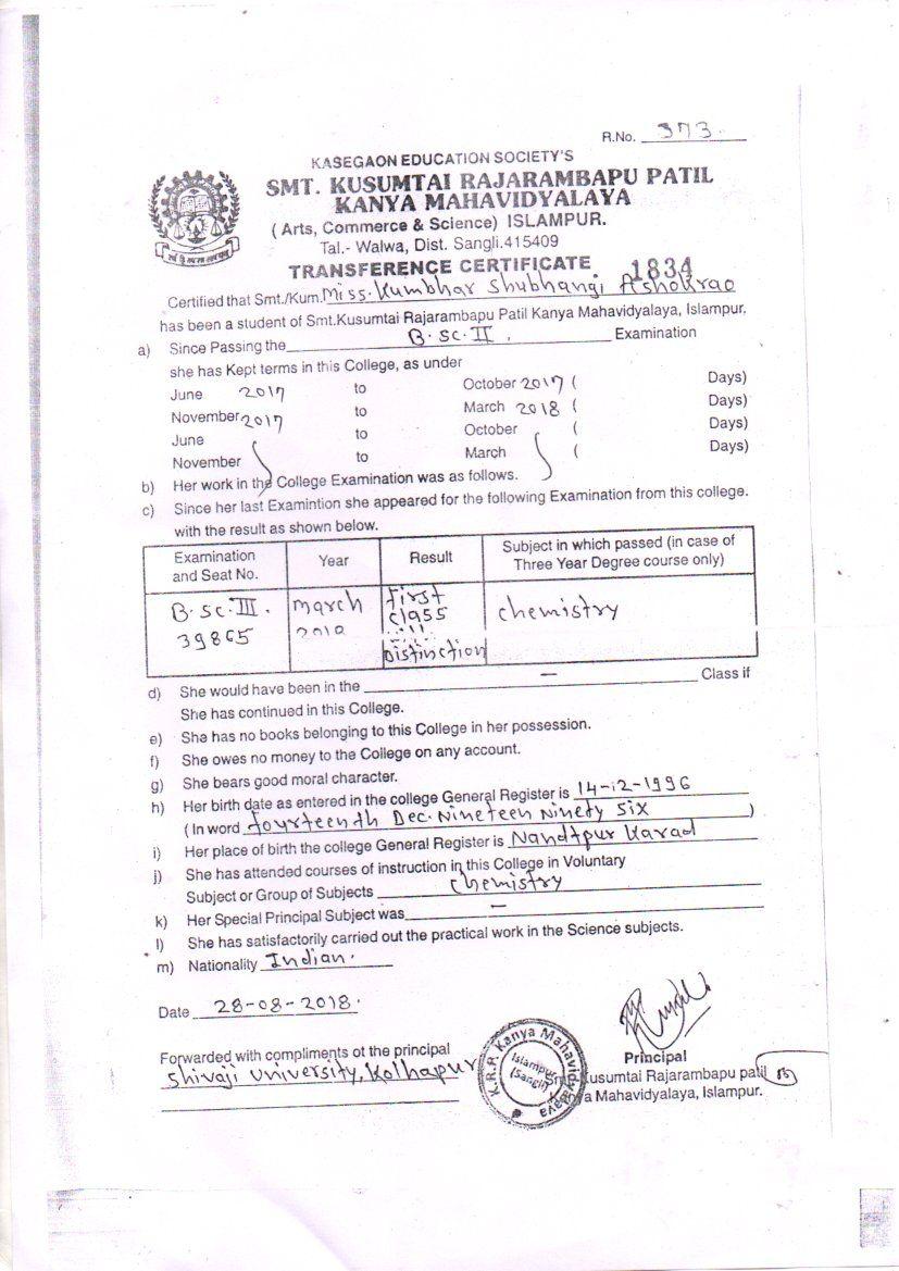 Aaple Sarkar DBT Dbt, Online registration, Mobile number