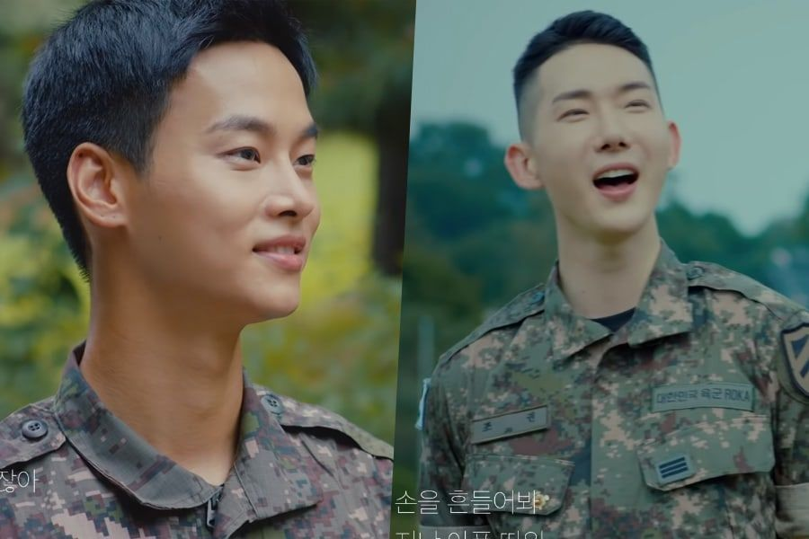 The Rok Republic Of Korea Army Released A Music Video For A New Military Song Starring Vixx S N And Jo Kwon The Two Idols Joined T Military Songs Vixx Songs