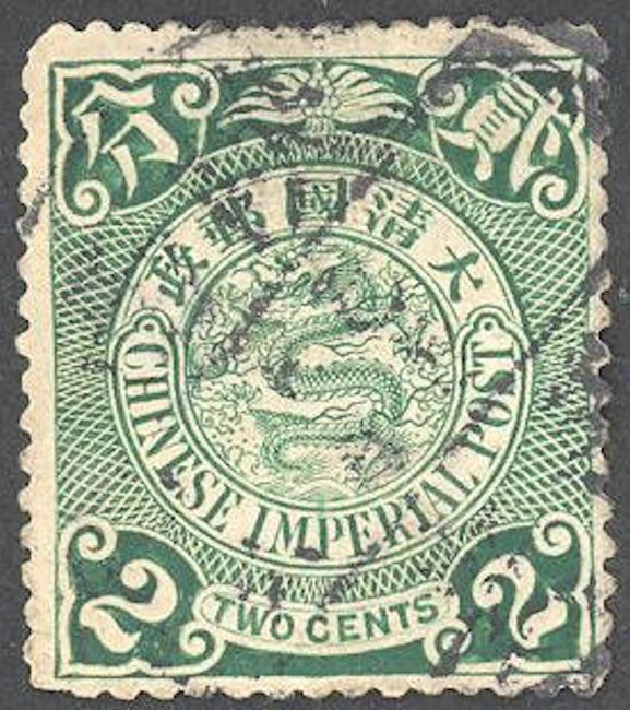 China 124 Stamp Chinese Imperial Post Stamp CHN 124-2 Dragon  (http://www.bmastamps2.com/stamps/asia/china-stamps/china-124-stamp-chinese-imperial-post-stamp-chn-124-2/)