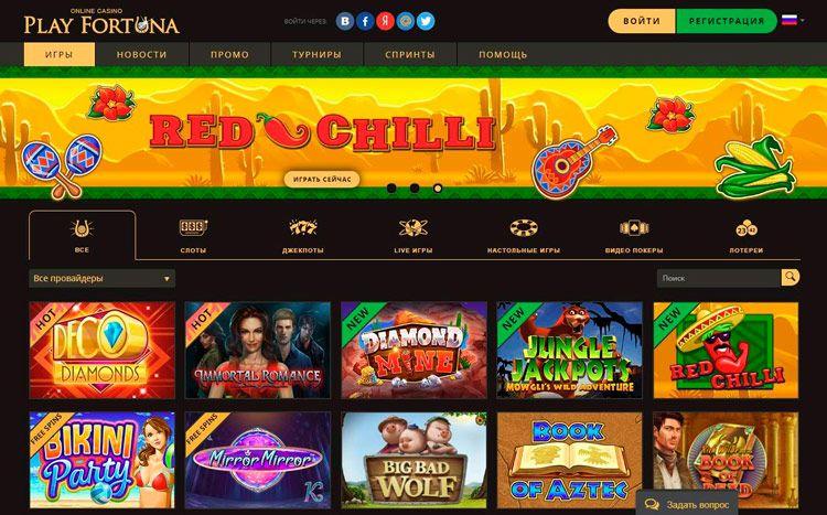 Ігрові казино онлайн в росії