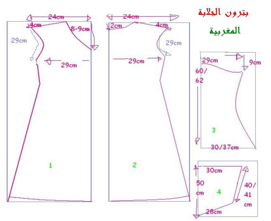 تفصيل الجلابة Recherche Google Couture Sewing Teaching Sewing Sewing Collars