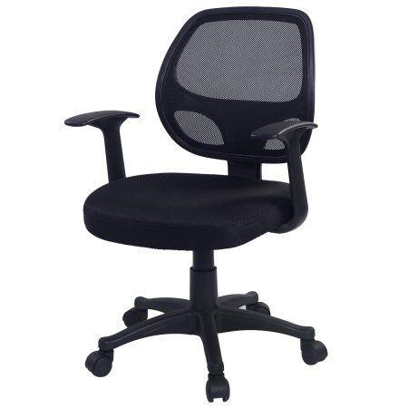New Adjustable Ergonomic Mesh Swivel Computer Office Desk Durable