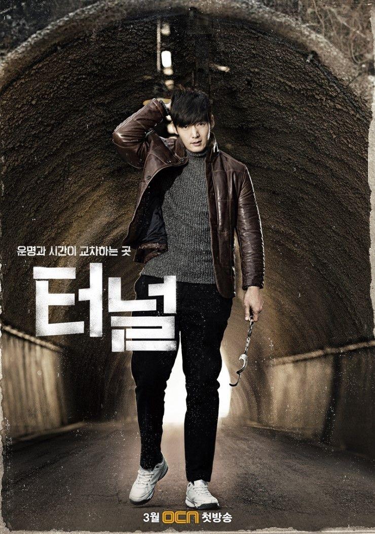 Phim Đường Hầm | Hàn Quốc | 2017