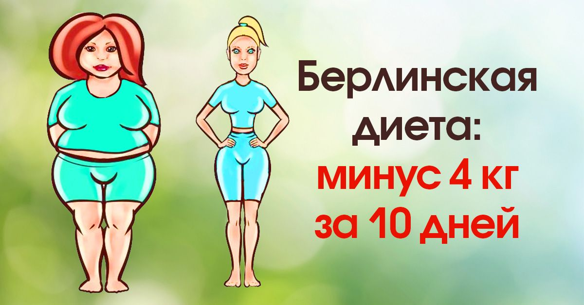 66 nap fogyni)