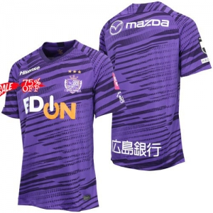 Sanfrecce Hiroshima 20 21 Wholesale Home Cheap Soccer Jersey Sale Discount Shirt Sanfrecce Hiroshima 20 21 Wholesale Ho In 2020 Soccer Kits Custom Soccer Soccer Shirts