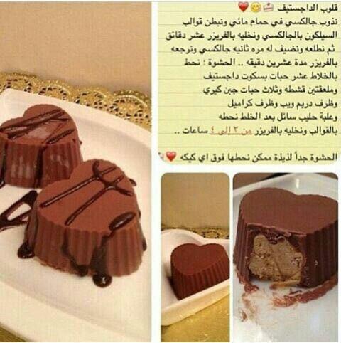 حلا قوالب الجالكسي Oreo Cheesecake Cupcakes Food Desserts