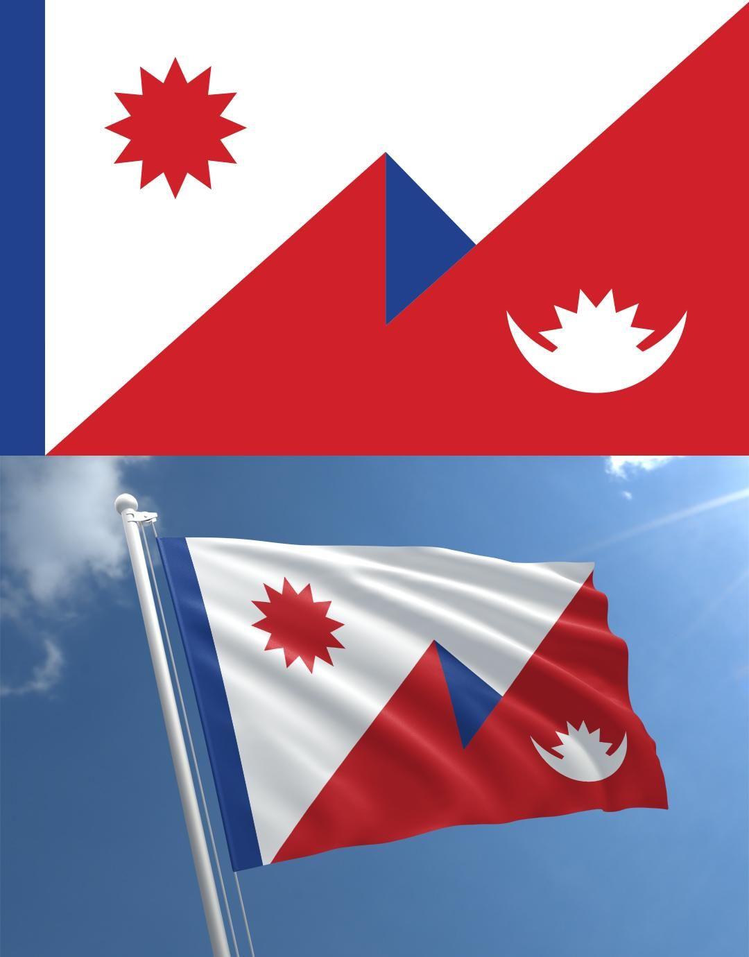 Modernized Flag Of Nepal Nepal Flag Flag Flags Of The World