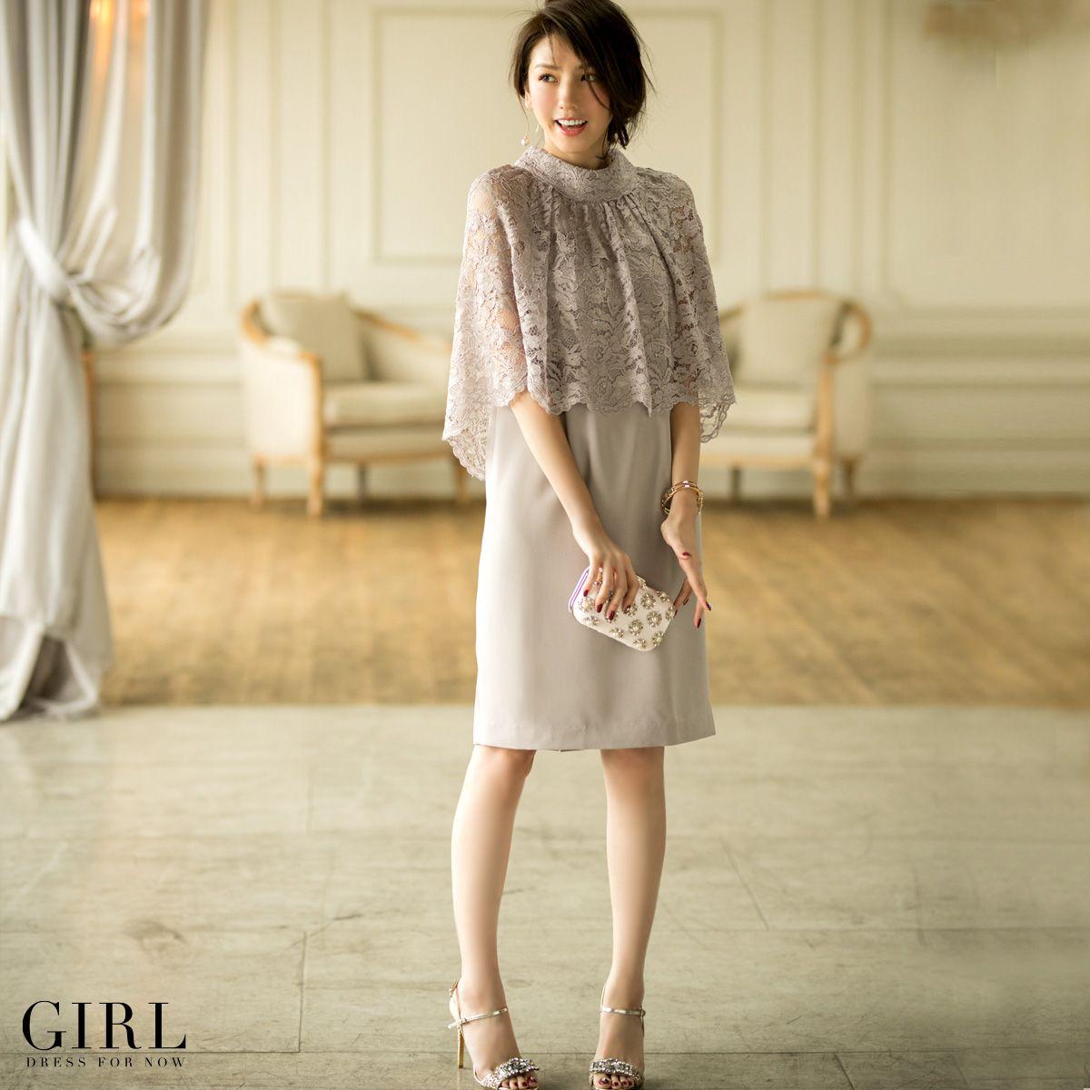 fc3066d2d8328 パーティードレスワンピース結婚式ドレスモデル美香着用お呼ばれ大きいサイズパーティドレス1.5次