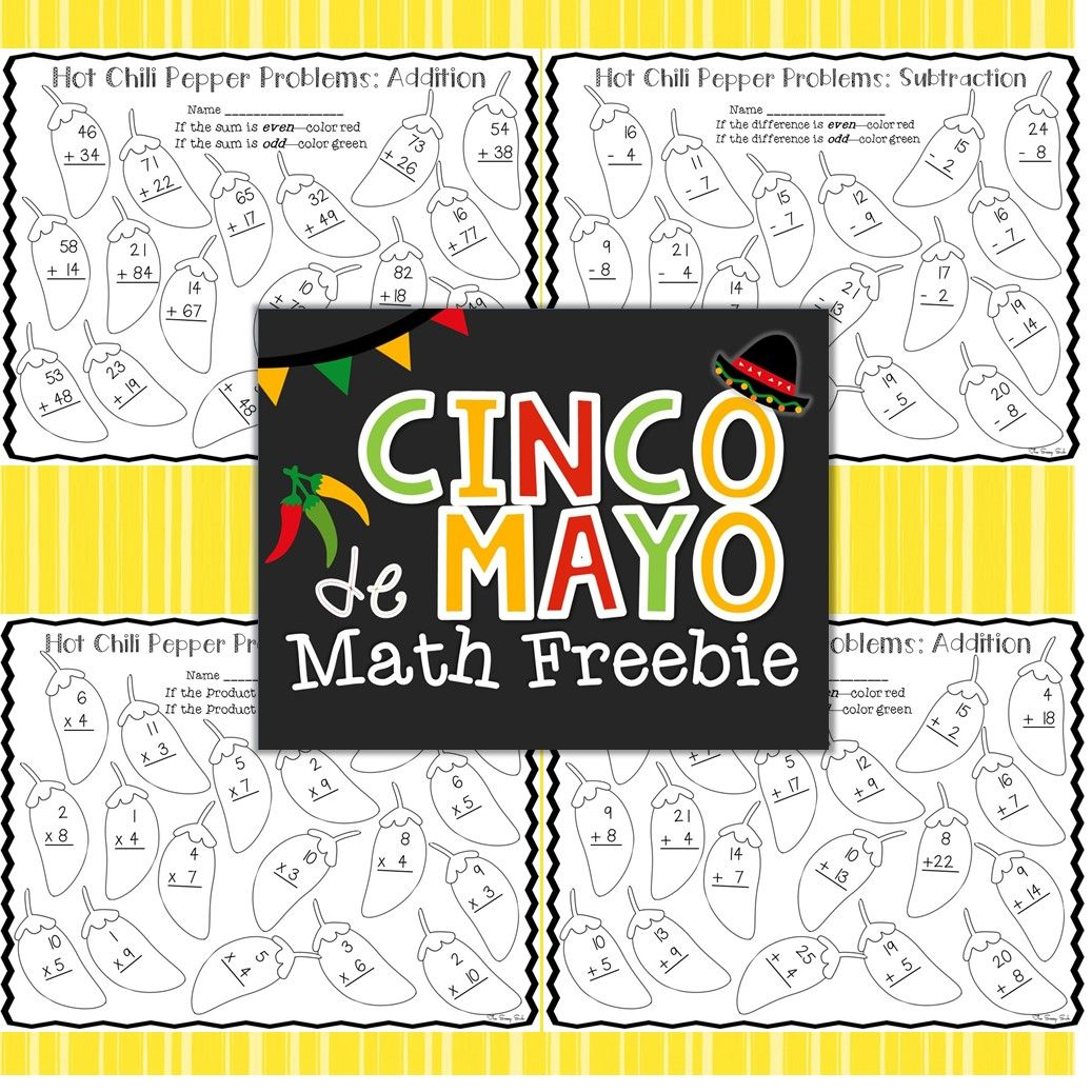 Cinco De Mayo Math Freebie Includes Addition