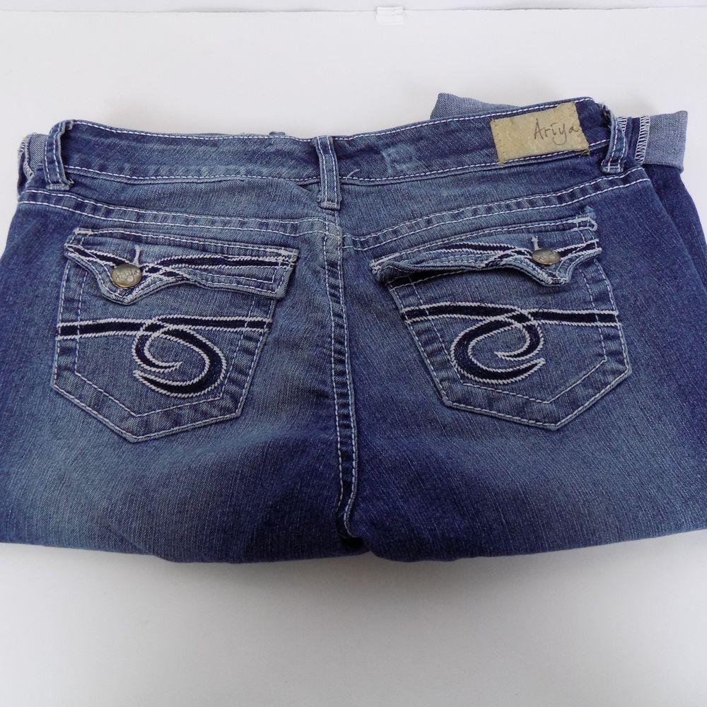 1456a8c2 Ariya Women Blue Jean Shorts Size 5 6 Medium Wash Distressed Stretch Beach  Wear #AriyaJeans