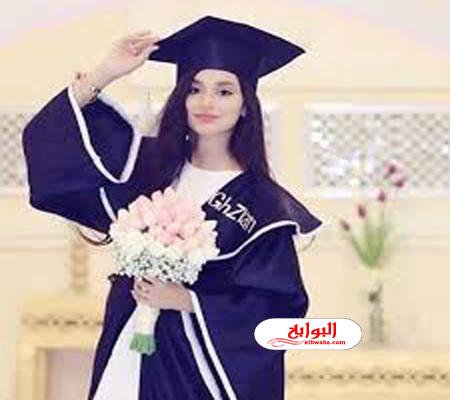 كلمات تهنئة تخرج من الجامعة تويتر 2020 Academic Dress Dresses Graduation