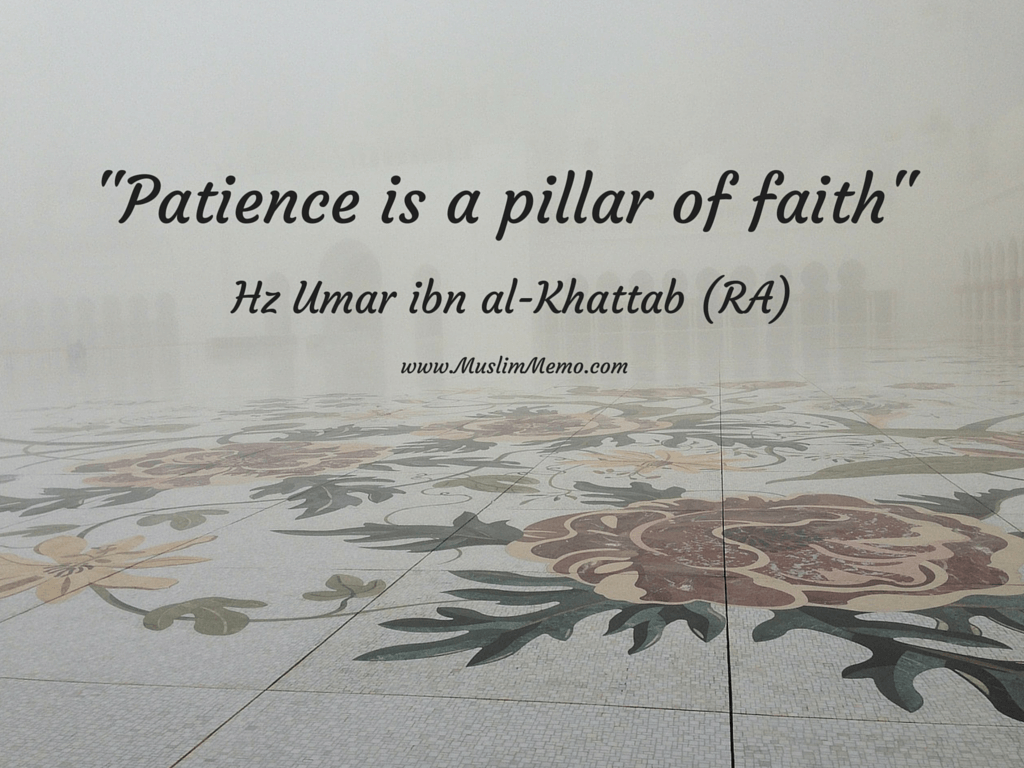 sabar patience allahu islamic quote pinterest