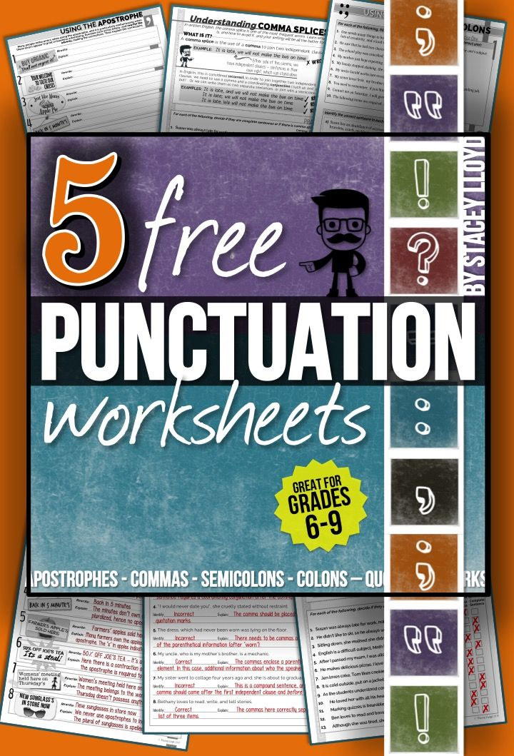 5 free worksheets to practice common punctuation errors (with ...