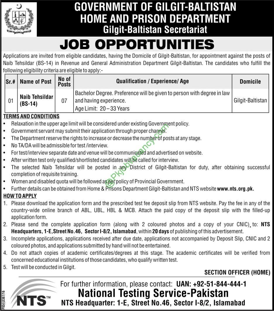 Home and Prison Department Gilgit Baltistan Jobs 2017 Application ...