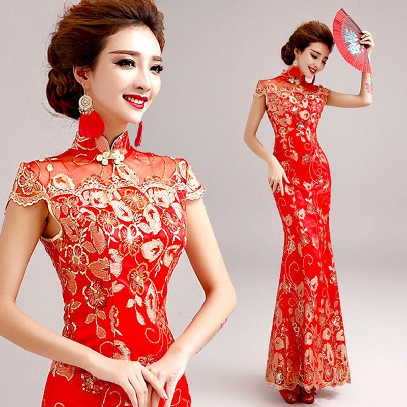 Chinese Cheongsam Evening Prom Wedding Dress Mermaid