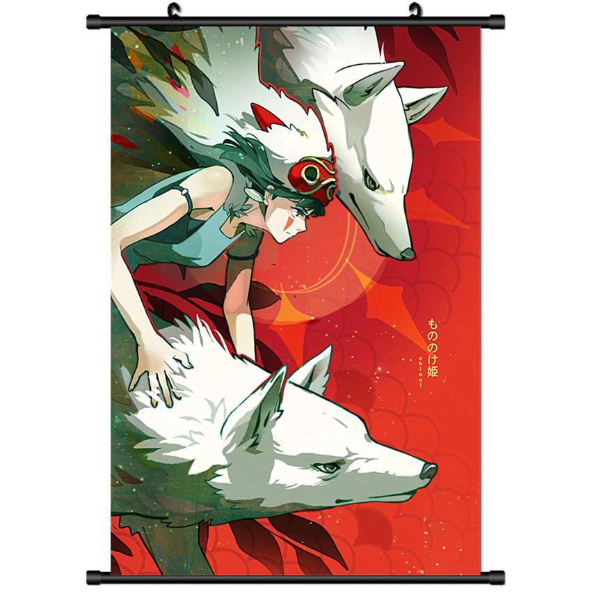 Mononoke Hime Princess HD Print anime Wall Poster Scroll Cosplay