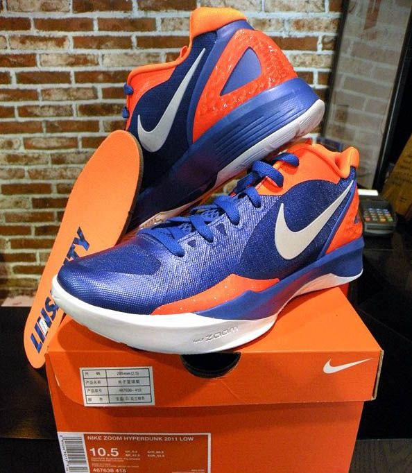 newest 78fea a631b Nike Zoom Hyperdunk Low Jeremy Lin PE | Upcoming Releases ...