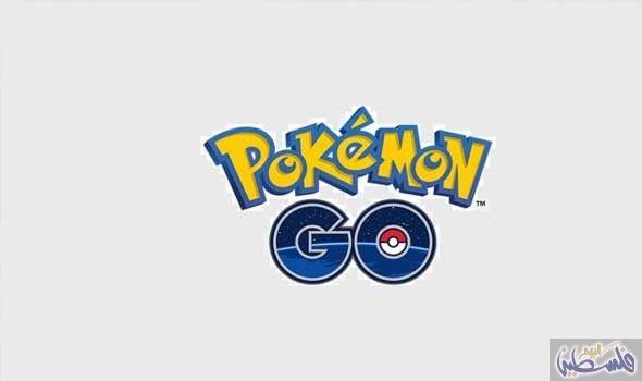 بوكيمون غو تأسر عقول الراشدين وتحقق 15 مليار دولار Pokemon Go Play Pokemon Pokemon Video Games