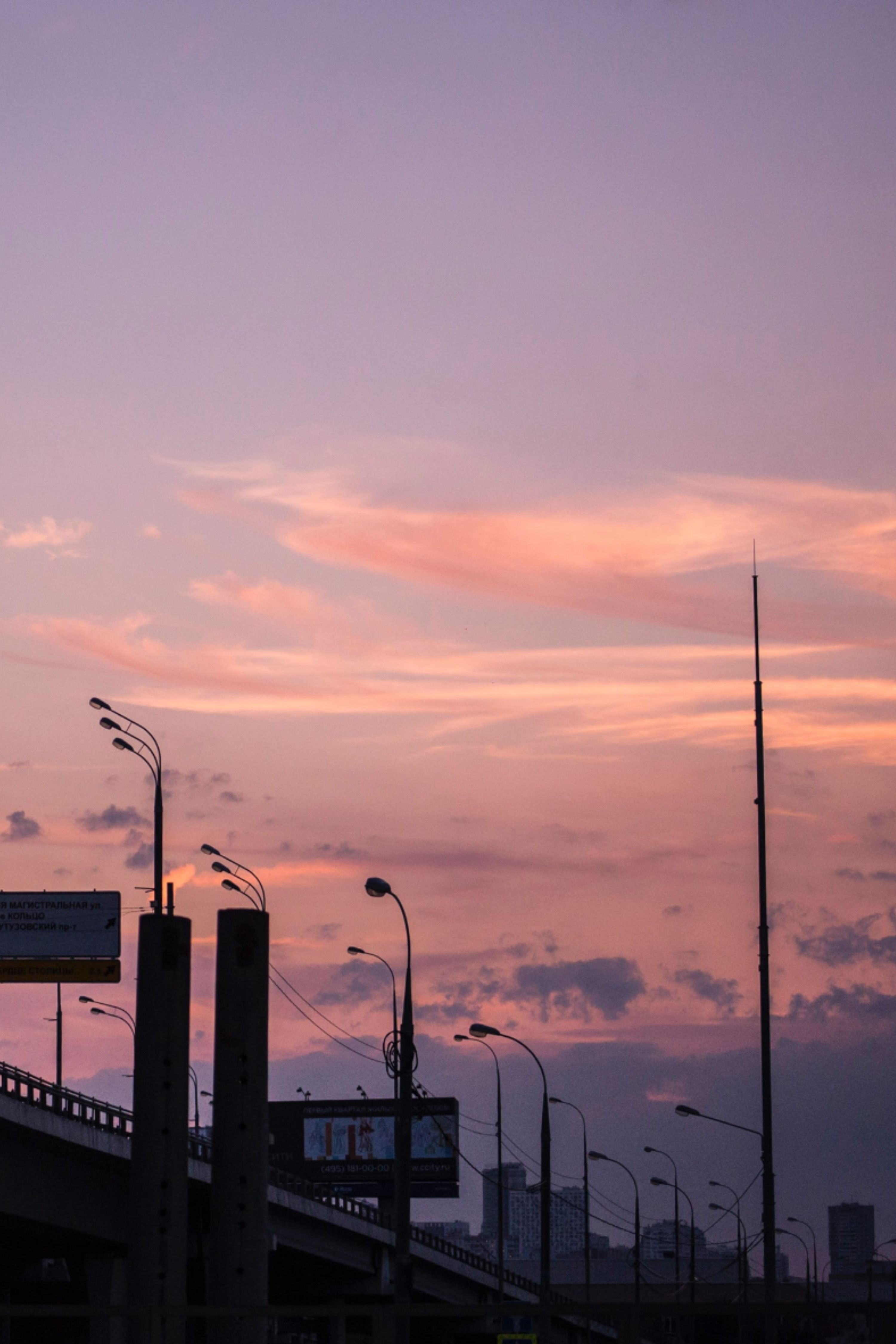 Aesthetic Photo Vintage Retro Style Pink Orange Sunset Picture Cool Wallpaper Best Screensaver In 2020 Photo Vintage Retro Sunset Pictures Aesthetic Photography