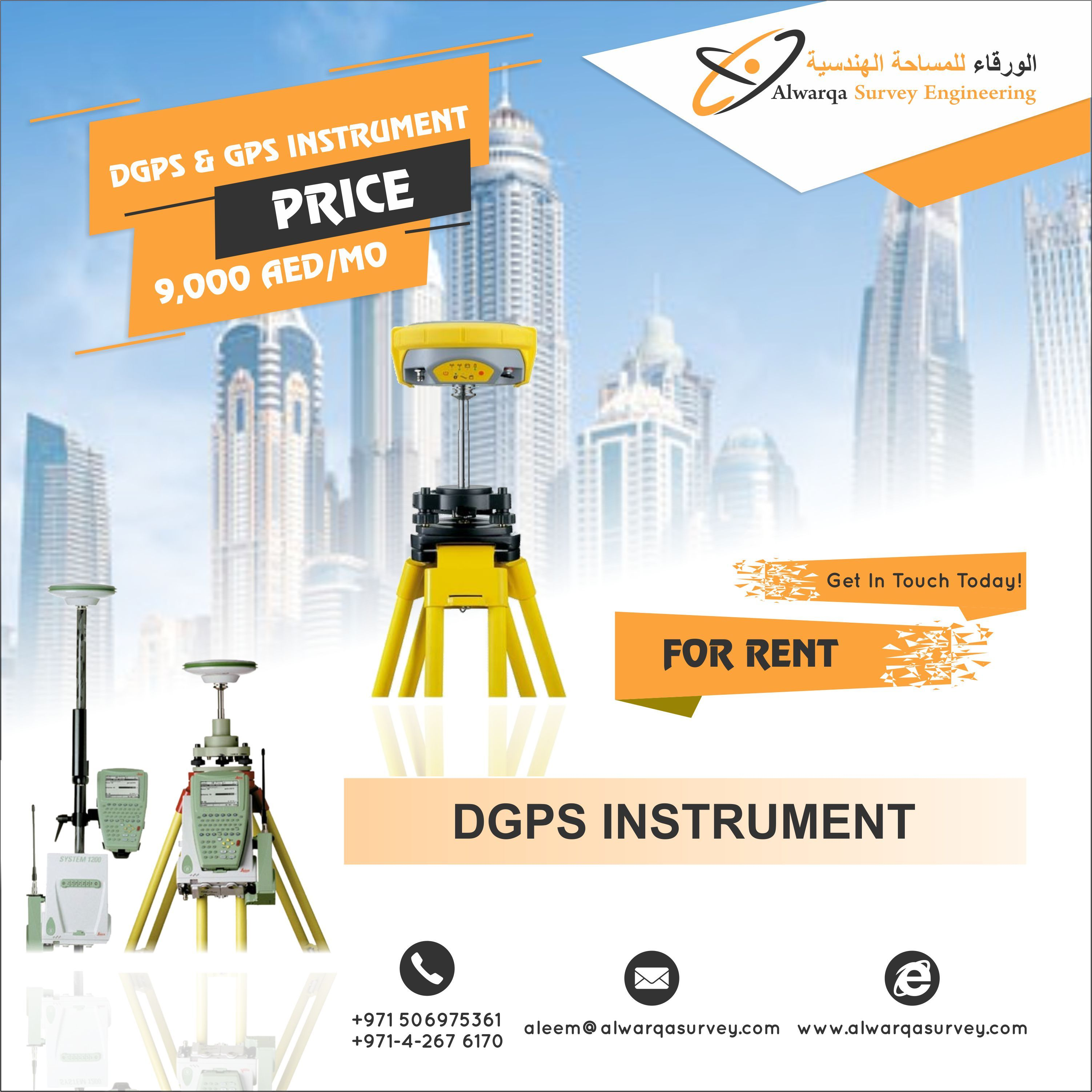 AERONAUTICAL SURVEY is a highly specialized type of