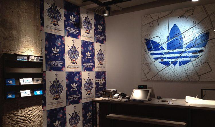 Adidas Shanghai — Interior Graphics