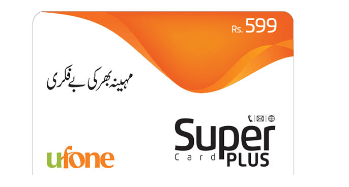 Ufone Internet Is Offering The Best And Cheapest Super Card Plus