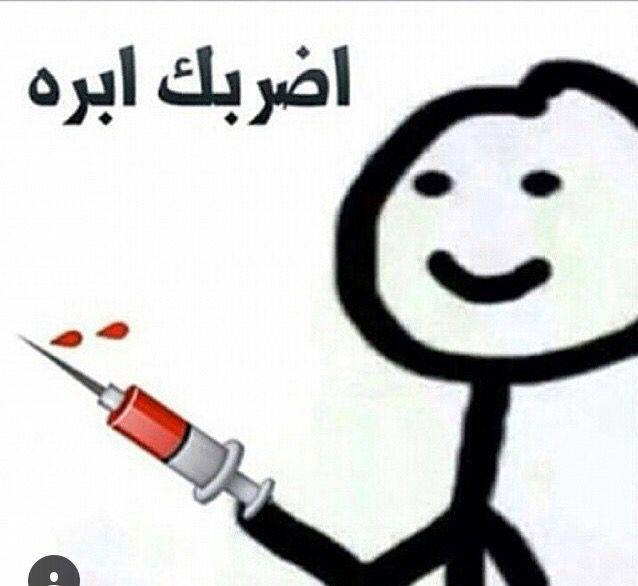 Pin By Nagzita On مضحك Funny Arabic Quotes Funny Picture Jokes Dora Funny